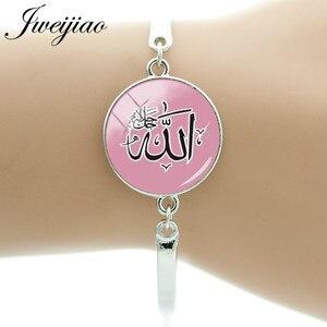 Image 1 - JWEIJIAO pulsera de Metal con diseño musulmán, brazalete con cadena de Metal con diseño musulmán, con mensaje de Dios islámico árabe, MU12