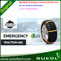 2016 New Released ZipClipGo Emergency Traction Aid life saver for car stuck in mud snow or ice in bad weather conditions