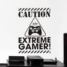 Экстремальные геймер гик наклейки на стену для детей комната переводные наклейки для стен обои гостиная домашний декор плакат на стену декор дома
