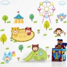 Funny Children Playground Wall Sticker Baby Room Decoration Cartoon Nursery Mural Art Home Decals Kids Gift