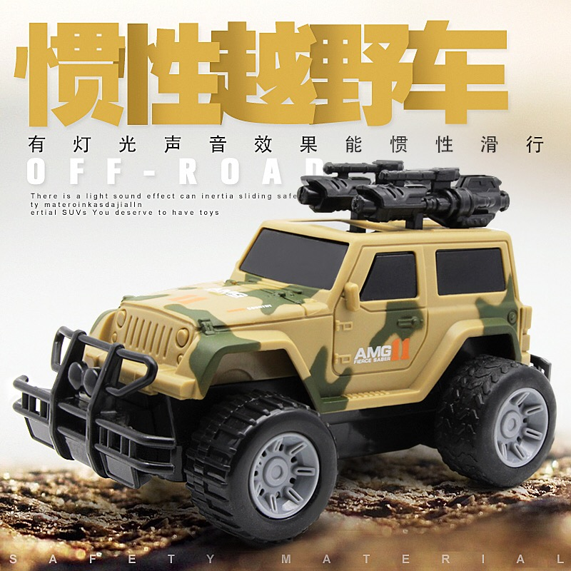 125125 Or SED Boy toy car model with sound light music new Daily special price children's inertia toy car baby цена