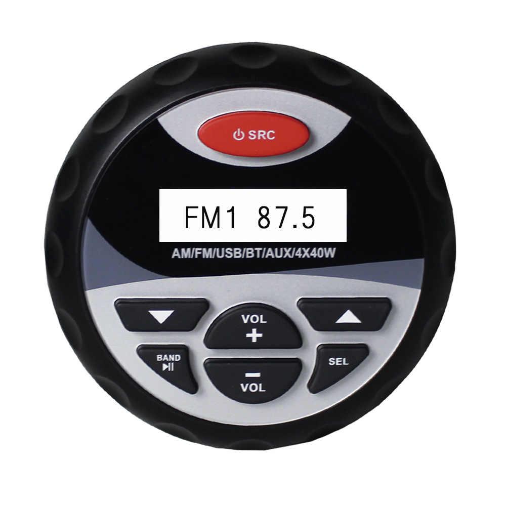 マリンオートバイ防水の Bluetooth ラジオステレオボートオーディオ AM FM ラジオの USB 充電器 MP3 プレーヤー AUX 用の Rca 車スパ ATV UTV