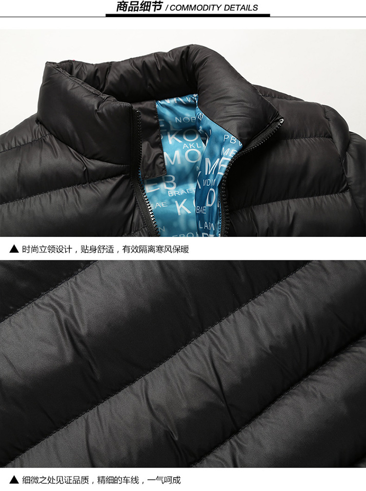 Winter Jacket Men 2019 Fashion Stand Collar Male Parka Jacket Mens Solid Thick Jackets and Coats Man Winter Parkas M-6XL 19