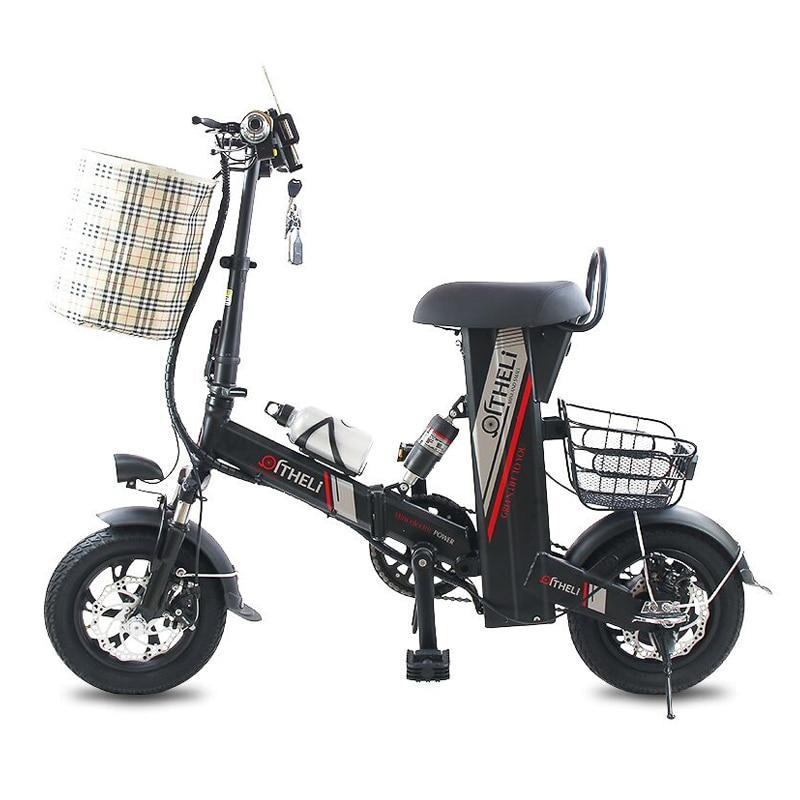 12 inch electric bike font b folding b font electric font b bicycle b font adult