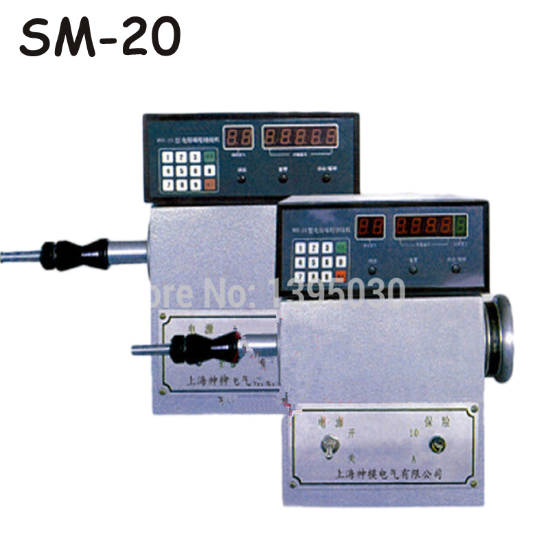 1pc SM 20 CNC Electronic winding machine Electronic winder Electronic Coiling Machine Winding diameter 1.25mm 220V 250W