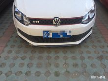Chin Body Guard Side Skirt Spoiler Cover for golf mk4(China)