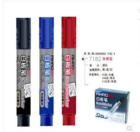 2017 Top Brand New Repeated Filling Whiteboard Markers Office&School Supply 3Colors Available Smooth Writing High Quality