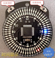 LED watch analog pointer clock AVR MCU clock ATmega8