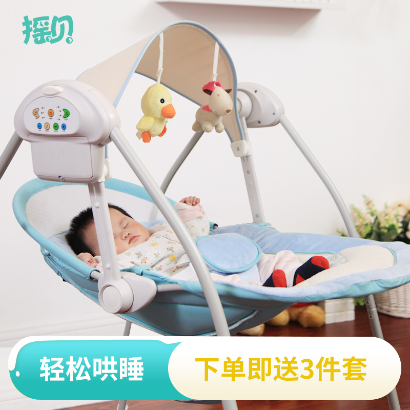 Baby Rocking Chair Baby Electric Cradle Rocking Chair Comforting Children Coax Baby Magic Device Coax Sleeping Bed, Newborn Slee