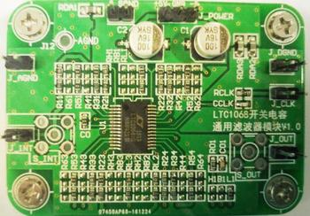 LTC1068 module, switched capacitor filter, programmable filter, low pass, high pass, band pass filter фото