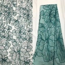 2017 Latest Swiss voile lace African Guipure Lace Fabric With Stones Nigerian French Embroidered Net