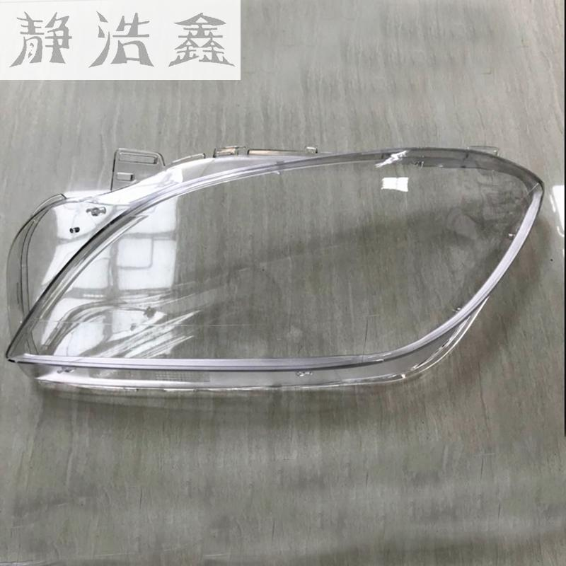 Headlight lampshade lamp face plastic protective cover lens lamp glass for Mercedes Benz W166 ML300 ML350 ML400 ML450 ML500