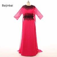 Baijinbai Uma Linha Frisada Árabe Muçulmano Kaftan Dubai Vestidos de Noite Longo Vestidos AbendKleider 2017 Robe De Soirée Zipper-Up S101304