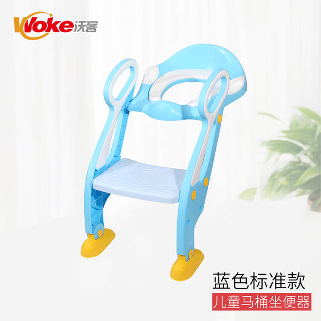 folding chair jokes best office for bad lower back online shop children s potty male baby urinal sitting toilet ladder seat soft with pad