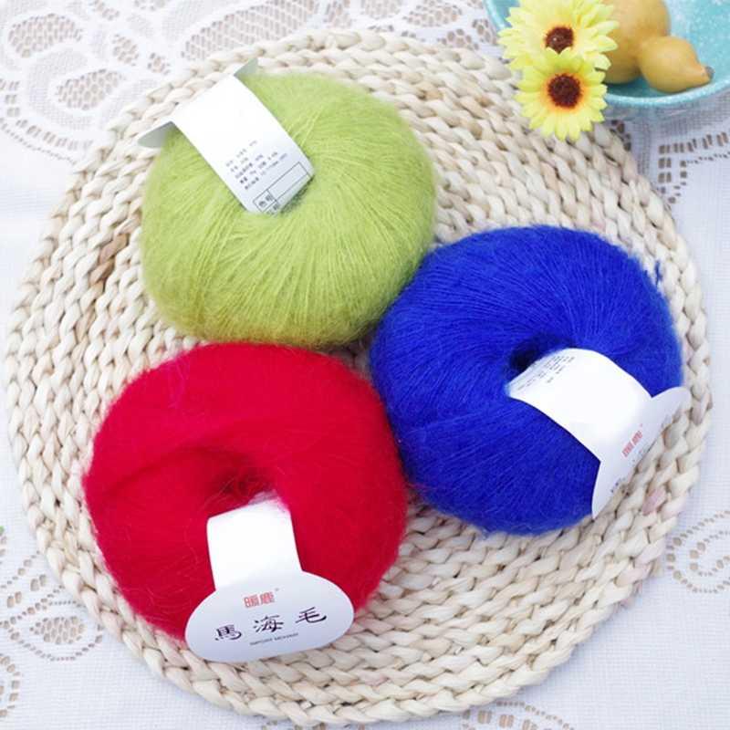 Из мягкого мохера кашемир шерстяная пряжа для вязания DIY шаль шарф нитки для вязания поставки
