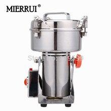 voltege 220V/110V 1000g food grade stainless steel household swing type electric Chinese herb/medicine grinder
