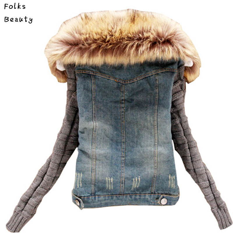 Aliexpress.com : Buy 2017 New women's Autumn Denim Jacket Women ...