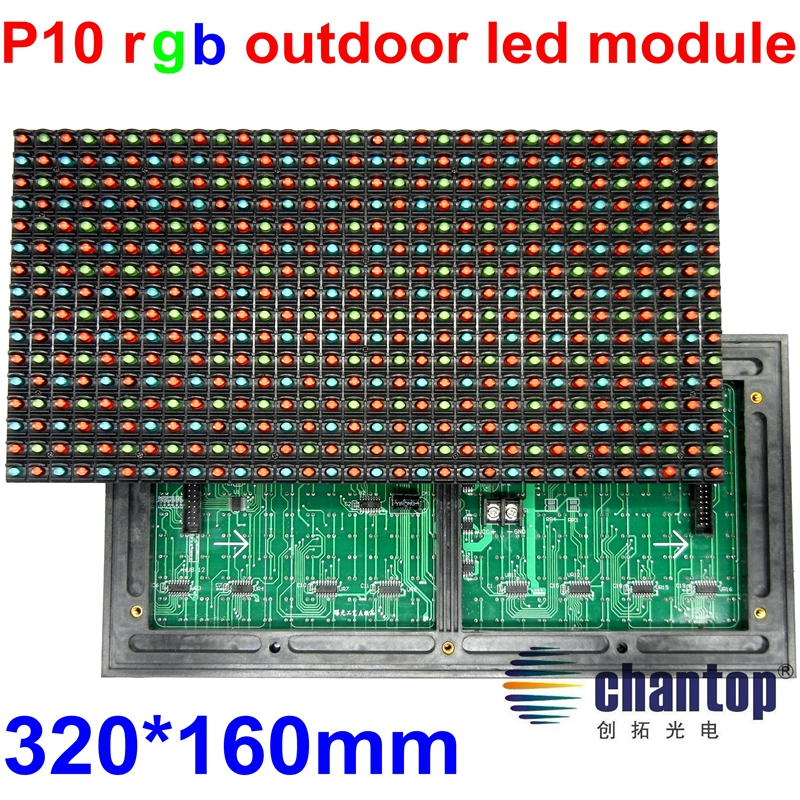 high brightness P10 Outdoor Full Color 320*160mm Waterproof rgb LED banner screen module DIP 1/4 scan hub12 port 16*8pixels