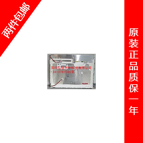 Original 15 inch LCD screen LTM150XH-L06 punch special LTM150XH-L01