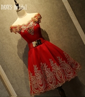 Red Short Homecoming Dresses 8th Grade Prom Dresses Junior High Cute Graduation Formal Dresses mezuniyet elbiseleri