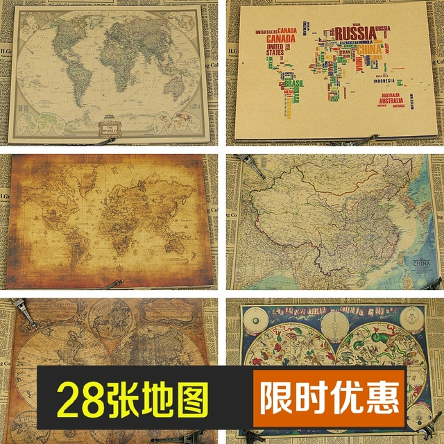 world map art crafts maps wallpaper retro kraft paper paint vintage wall sticker poster living room