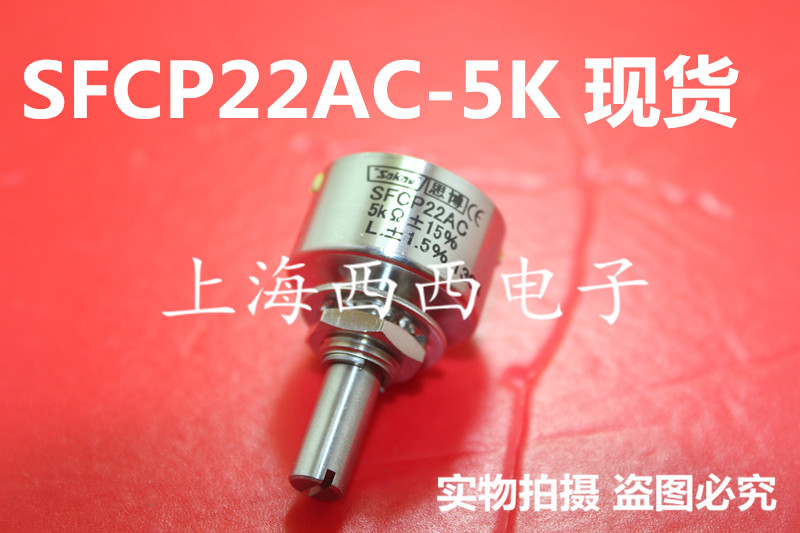 Original new 100% import precision single loop potentiometer 1K 2K 5K 10K SFCP22AC (SWITCH) 10pcs 3296w 3296 50 100 200 500 ohm 1k 2k 5k 10k 20k 50k 100k 200k 500k 1m ohm 103 100r 200r 500r trimpot trimmer potentiometer