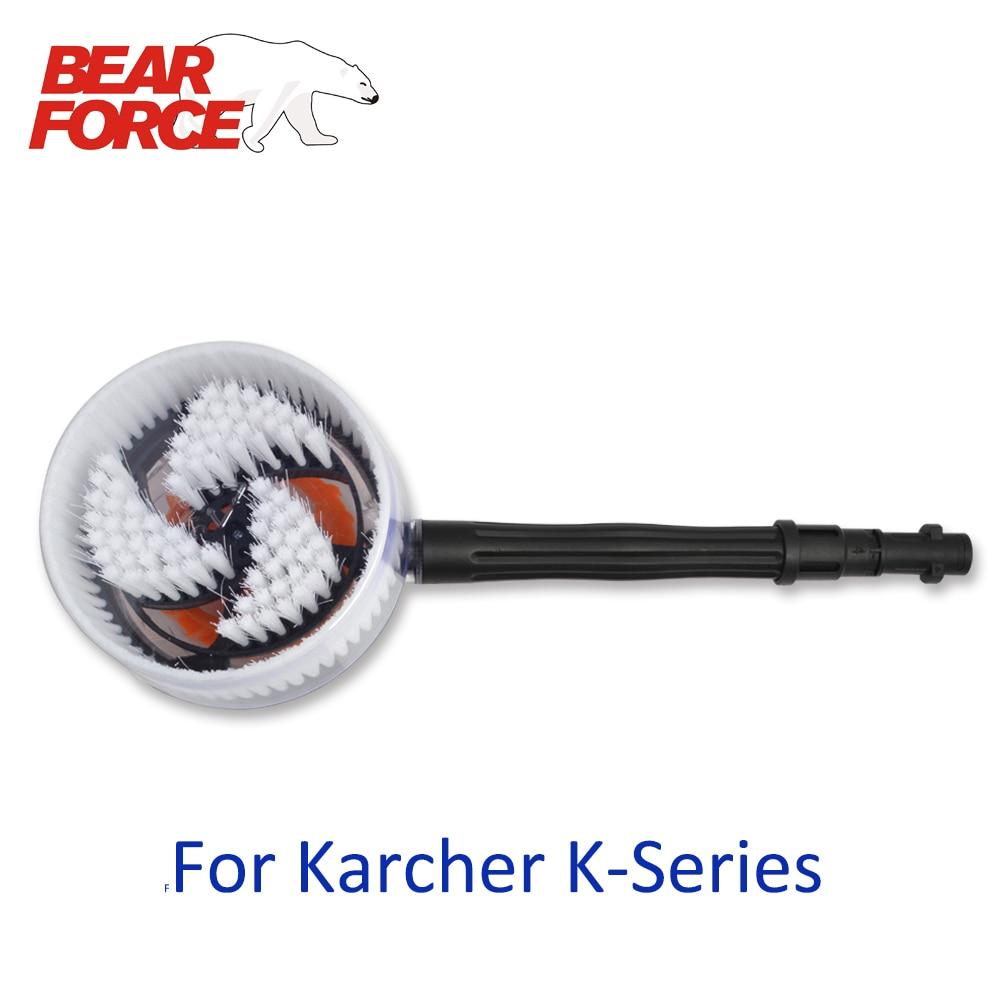 Rotary Round Brush Water Cleaning Washing Brush Rigid For Karcher K2 K3 K4 K5 K6 K7 High Pressure Washer Car Washing