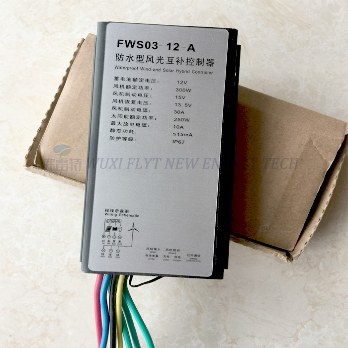 300w wind solar hybrid controller water proof Mini Wind Charge Controller DC12V 300W Wind Turbine Generator Controller usa stock 880w hybrid kit 400w wind turbine generator