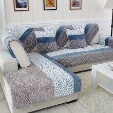 Чехлы для диванов для гостиной, плюшевая полосатая накидка на диване, современный минималистичный угловой чехол на диване, полотенце