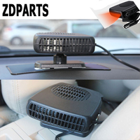 ZDPARTS For VW Passat B5 B6 B7 Golf 4 7 6 T5 T4 Polo Mazda 3