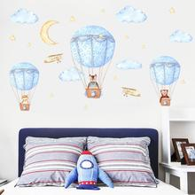 Wall Sticker Hot Air Balloon For Kids Room Living Baby Decoration On Fashion Cool Animal Cartoon