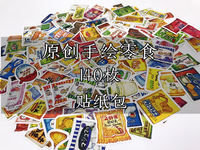 140pcs Lot Stickers Of Cute Chinese And Japanese Snacks Food Notebook Diary Stickers Hand Book Album
