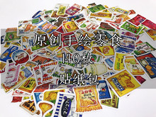 140pcs / lot stickers of cute Chinese and Japanese snacks food notebook diary stickers hand book album decorative stickers(China)