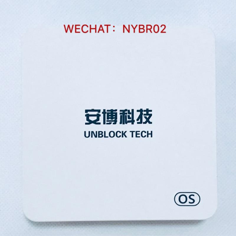 Desbloquear Tech UBOX PRO Versión del sistema operativo UBOX PRO - Audio y video casero - foto 3