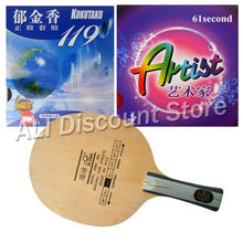 Pro Table Tennis PingPong Combo Racket Globe 583 with 61second Artist and Kokutaku 119 ShakehandLong handle FL(China)