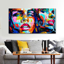 Palette knife painting portrait Face Oil Impasto figure on canvas Hand painted Francoise Nielly 1