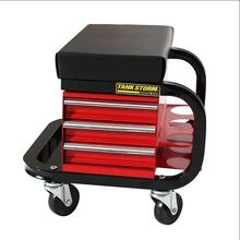 Mobile Multi-function Semi-circular Tool, Disc Chair Lift Bench, Car Maintenance Tool