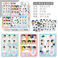 10 boxes/lot NINE PERCENT sticker TOY KUN Justin Chen Linong Zhu Zhengting Figure magic 3d wall boxed stickers for kids rooms