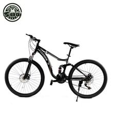 Love freedom mountain bike 26 cal 21 prędkości rowery mężczyzna kobieta studenci amortyzacja rower rama rower szosowy rower