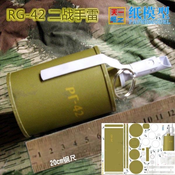 RG42 Grenade 3-D Paper Model DIY Puzzle Military 3-D Origami 1:1 Paper Model