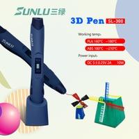 Sunlu SL-300 3d drawing pen M1 Supremery 3D Printing Pen Advanced 3D Pen with Safety Holder 3D pen