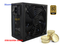 Mining Case Eth DASH Miners ZCASH Power Supply 1600W 12V Suitable For Miner RX 570 1060