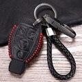 Кожаный чехол для автомобильных ключей, чехол Брелок чехол для Mercedes Benz CLS CLA GL R SLK AMG A B C S Class W 202 203 204 205 210 211 212 124 176