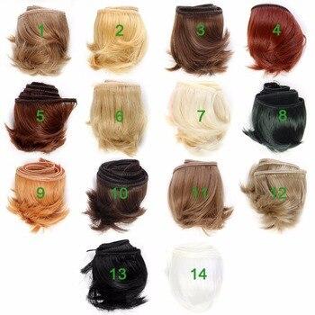 5PCS/LOT Doll Hair Short 5CM  Wigs For BJD DIY