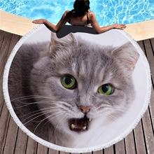 Cute Animal Cat Print Round Large Beach Towel Microfiber Tassel Wall Tapestry Picnic Blanket Sport Yoga Mat Bath 150cm