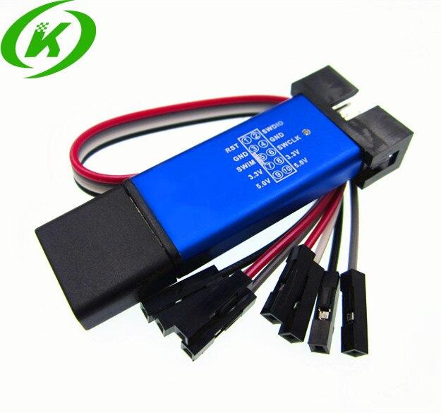 Бесплатная доставка 1 шт. ST-Link V2 STLINK мини STM8STM32 STLINK симулятор скачать программирования с крышкой