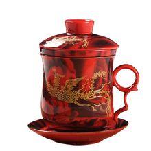 Sätze von tassen keramikfilter riemenabdeckung bürositzung persönliche tea porzellan elegant tee tasse Jingdezhen drachen tasse