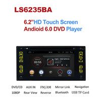 HD 1024 Universal Android 6.0 Quad Core Car DVD Player GPS Navigation BT Stereo Radio RDS Audio Video 2Din Double 2 Din Audio