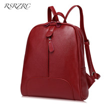 New Backpack Korean Preppy Style Female 2017 Simple Casual PU Leather Bag Student Fashion Solid Backpack Soft Backpack for Girls