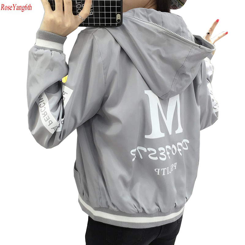 Popular Baseball Wind Jacket-Buy Cheap Baseball Wind Jacket lots ...
